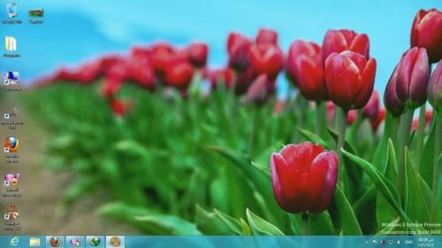 Windows 8 Desktop interface (note the Start button is no longer present)